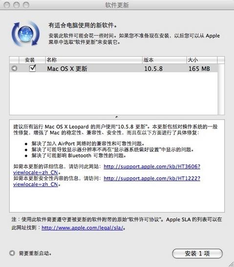 MacOSX10-5-8.jpg