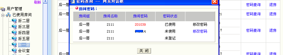 20130430161855