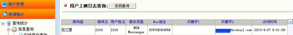 20130430164333
